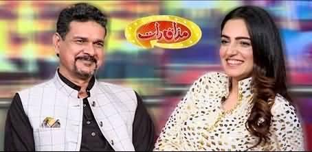 Mazaaq Raat (Akram Cheema & Nayab Khan) - 28th August 2019