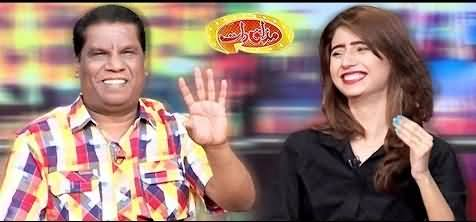 Mazaaq Raat (Amara Chaudhry & Amanat Cha) - 6th May 2019