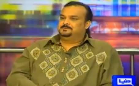 Mazaaq Raat (Amjad Sabri Qawal) – 17th February 2016