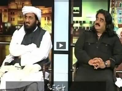 Mazaaq Raat (Arif Lohar and Hafiz Hamdullah Khan) - 30th April 2014