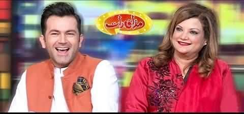Mazaaq Raat (Asad Zaman & Saima Nadeem) - 3rd July 2019