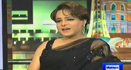 Mazaaq Raat (Begum Nawazish Ali) – 9th April 2014