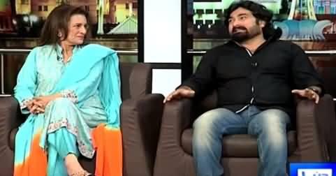 Mazaaq Raat (Begum Shahnaz Ali & Comedian Danish Nawaz) – 15th April 2015