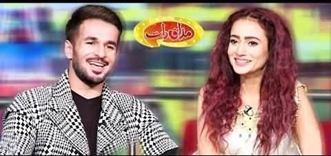 Mazaaq Raat (Bilal Butt & Zarnish Khan) - 14th October 2019