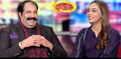 Mazaaq Raat (Ch Adil Pervaiz Gujjar & Maryam Noor) - 16th December 2020