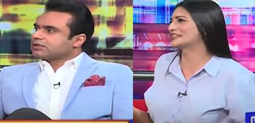 Mazaaq Raat (Chaudhry Muneeb uL Haq And Actress Iqra Faiz) - 31st August 2021