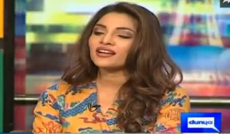 Mazaaq Raat (Comedy Show) - 1st February 2017