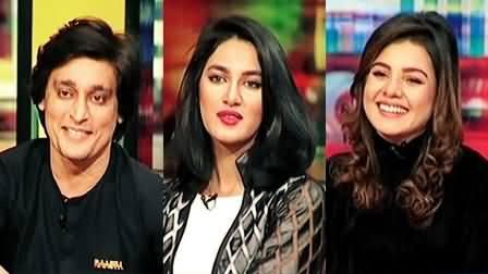 Mazaaq Raat (Comedy Show) - 20th March 2016