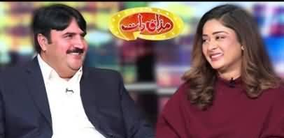 Mazaaq Raat (Comedy Show) - 7th January 2020