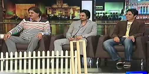 Mazaaq Raat (Cricket Special With Cricketers) – 16th February 2015