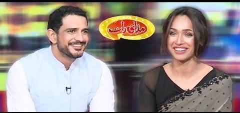 Mazaaq Raat (Daniyal Raheel & Faryal Mehmood) - 26th June 2019