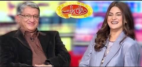 Mazaaq Raat (Dr Asad Ashraf & Fatima Baloch) - 25th January 2021