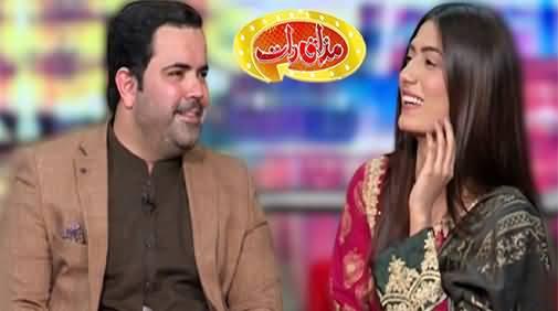 Mazaaq Raat (Faheem Khan & Amber Shah) - 15th March 2021