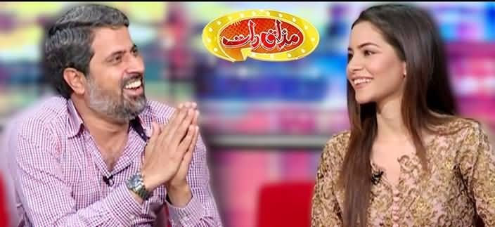 Mazaaq Raat (Fayyaz ul Hassan Chohan & Mahrukh Junaid) - 22nd March 2021