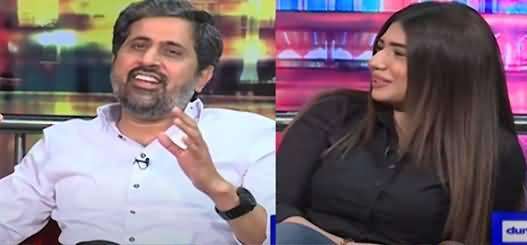 Mazaaq Raat (Fayyaz ul Hassan Chohan & Zainab Chaudhry) - 16th August 2021