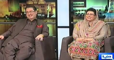 Mazaaq Raat (Firdous Ashiq Awan & Syed Mehdi Shah) – 21st October 2014
