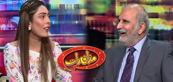 Mazaaq Raat (Guests: PTI Leader Sayed Hussain Jahania & Model Anam Warraich ) - 5th July 2021