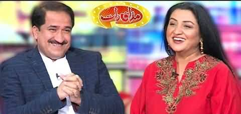 Mazaaq Raat (Haneef Khan Pitafi & Nadia Afgan) - 4th January 2021