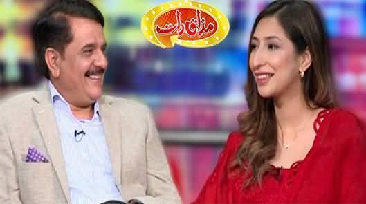 Mazaaq Raat (Hashim Dogar & Rida Qaiser) - 7th June 2021