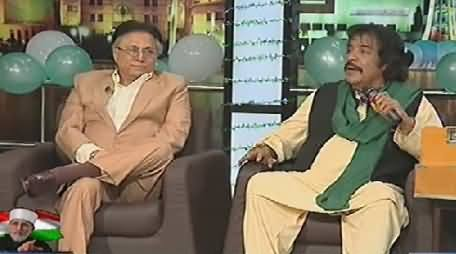 Mazaaq Raat (Hassan Nisar and Shaukat Ali) - 18th August 2014