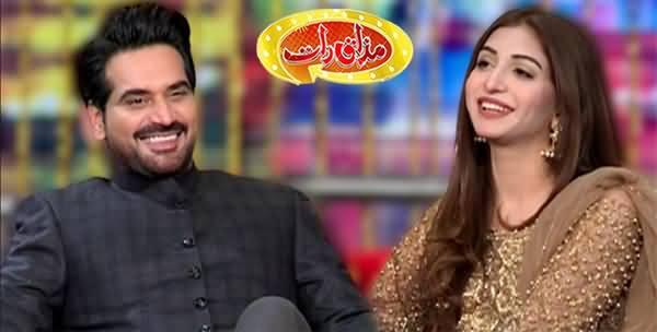 Mazaaq Raat (Humayun Saeed & Javeria Kamran) - 13th May 2021