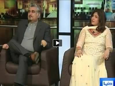 Mazaaq Raat (Jamal Shah & Shagufta Ejaz) - 16th September 2014