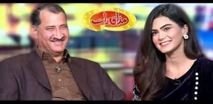 Mazaaq Raat (Jan Sher Khan & Ramsha Akmal) - 21st January 2020
