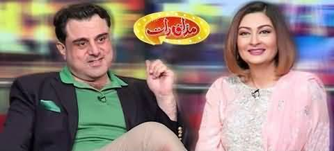 Mazaaq Raat (Jana Malik & Bilal Yasin) - 10th June 2019