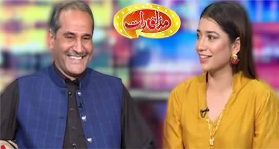 Mazaaq Raat (Khalid Mehmood Dogar & Momna Malik) - 2nd March 2021