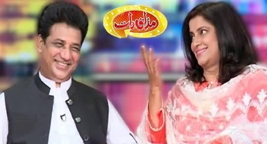 Mazaaq Raat (Khalil Tahir Sindhu & Asia Amjad) - 18th May 2021