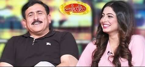 Mazaaq Raat (Khawaja Muhammad & Rahma Saleem) - 12th November 2019
