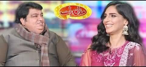 Mazaaq Raat (Kheal Das And Sehar Afzal) - 8th February 2021
