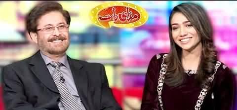 Mazaaq Raat (M Ibrahim Khan & Bakhtawar Anjum) - 18th January 2021