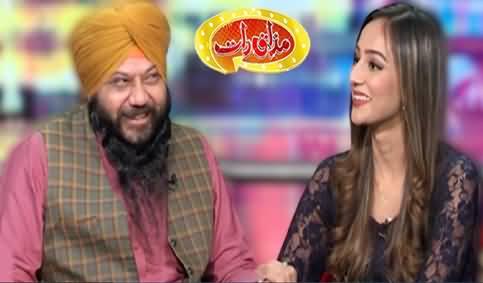 Mazaaq Raat (Mahindar Pall Singh & Merub Hashmi) - 30th March 2021