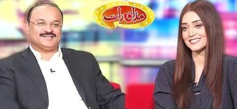 Mazaaq Raat (Malik M Amir Dogar & Sundas Khan) - 23rd November 2020