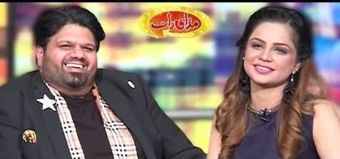 Mazaaq Raat (Mani Liaqat & Shafaq Javed) - 6th November 2019