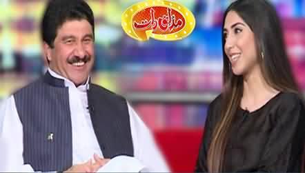 Mazaaq Raat (Mehmood Jan & Rabia Javaid) - 8th March 2021