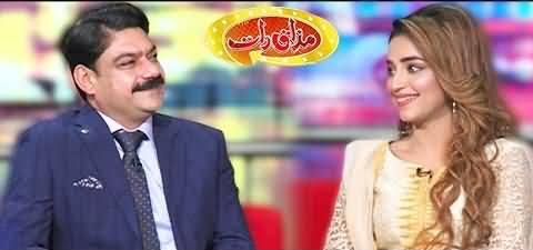 Mazaaq Raat (Mian M Atif & Maida Butt) - 22nd December 2020