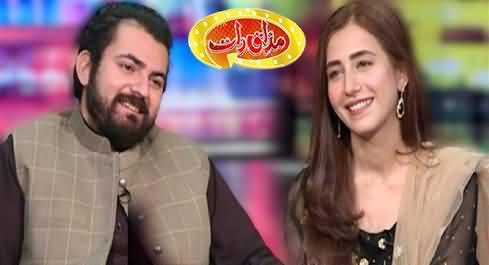 Mazaaq Raat (Mir Hamza And Hiba Aziz) - 26th May 2021