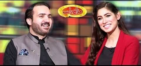 Mazaaq Raat (Mirza Muhammad Afridi & Noriza Chaudhary) - 18th September 2019