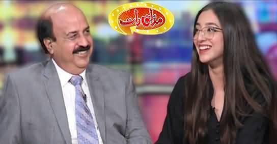 Mazaaq Raat (Muhammad Akhlaq & Aleena Sarwat) - 12th April 2021