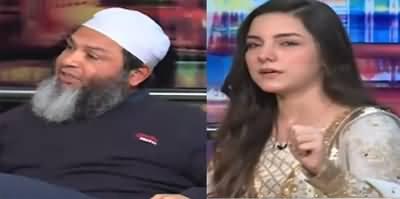 Mazaaq Raat (Mushtaq Ahmad & Usman Qadir & Sabahat Sarhandi) - 26th February 2020