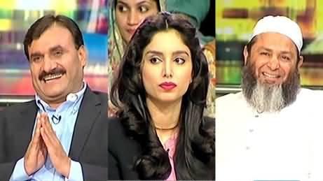 Mazaaq Raat (Mushtaq Ahmed, Shaukat Basra) - 9th May 2017