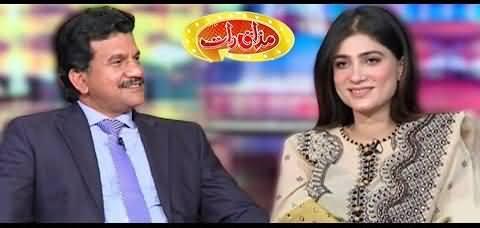 Mazaaq Raat (Nadeem Abbas Bara & Areej Fatima) - 24th February 2021