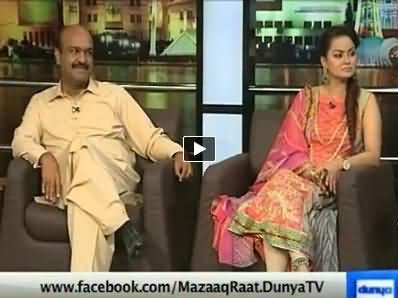 Mazaaq Raat (Nadeem Afzal Chan) – 12th August 2014