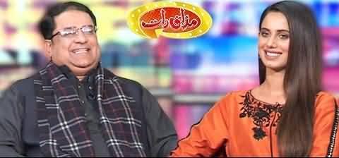 Mazaaq Raat (Nadeem Qureshi & Roma Michael) - 19th January 2021