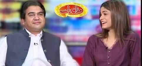 Mazaaq Raat (Naveed Ali & Manahil Anjum) - 19th May 2021