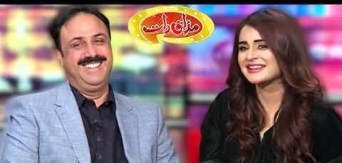 Mazaaq Raat (Naveed Aslam Khan & Hafsa Butt) - 6th January 2021