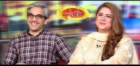 Mazaaq Raat (Omair Rana & Sarah Ahmad) - 26th August 2019