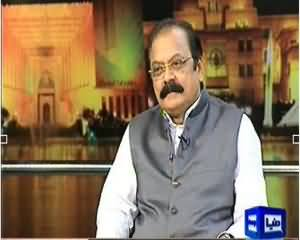 Mazaaq Raat On Dunya News (Rana Sanaullah As Guest) - 3rd September 2013